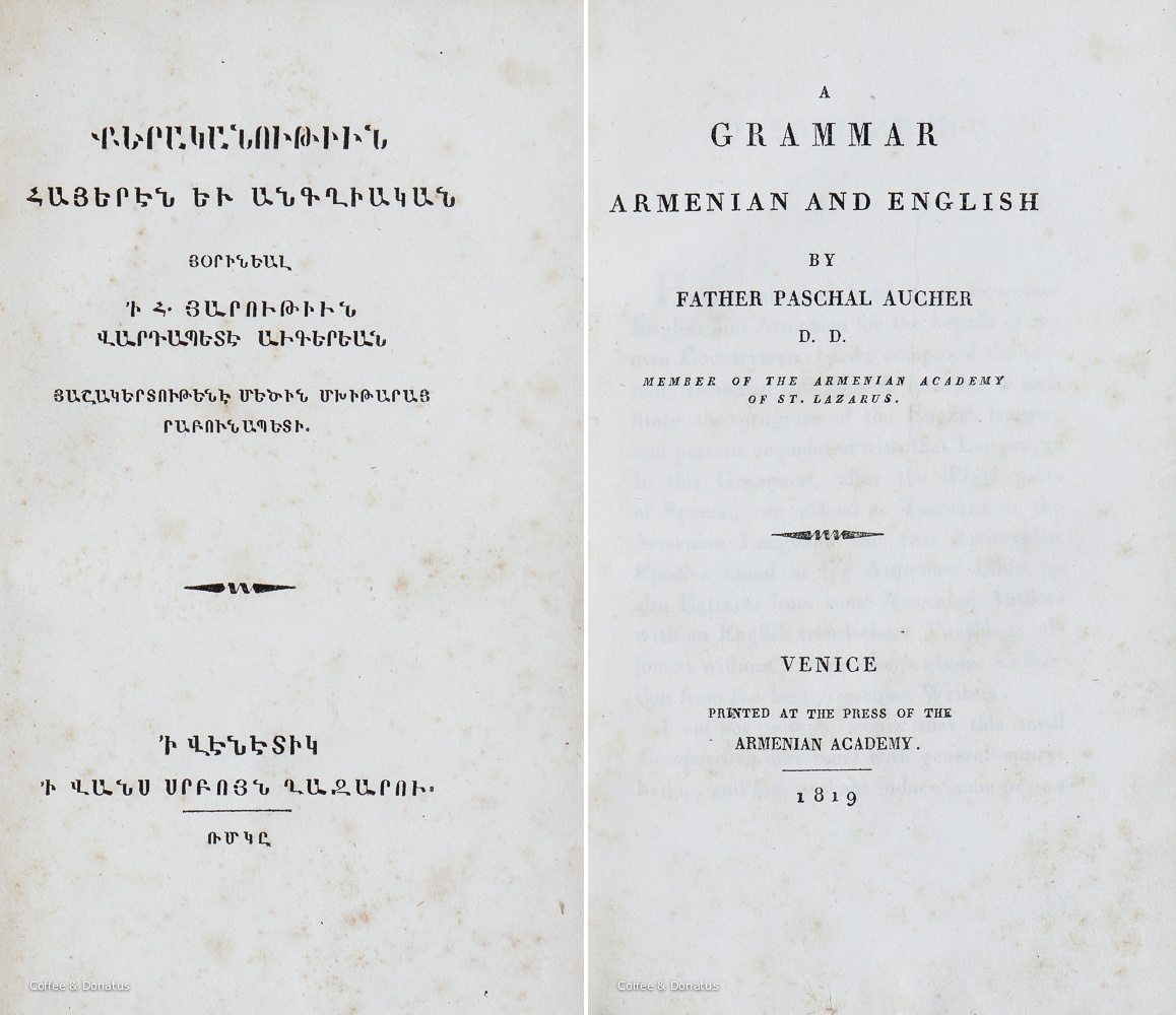 The dual Armenian and English title pages of Paschal Aucher's 1819 grammar.